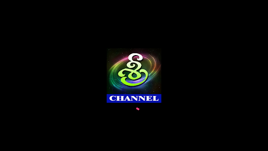 Sri Movie Channel - náhled