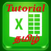 Excel Tutorial Tamil