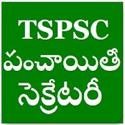 Telangana Panchayati Secretary Telugu App Subjects