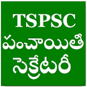 Telangana Panchayati Secretary Telugu App Subjects