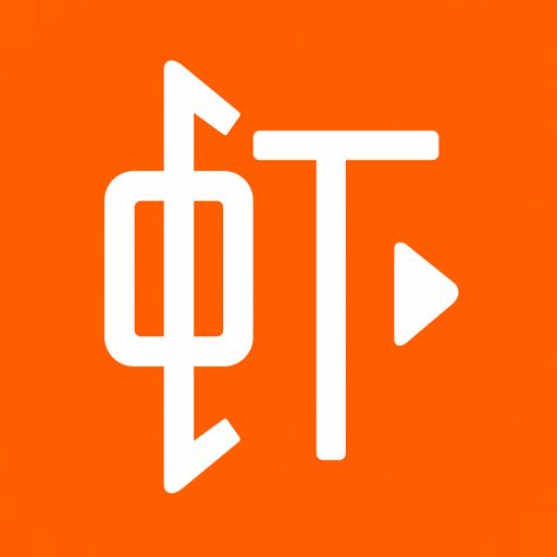 虾米音乐(xiami music) 音樂 App LOGO-硬是要APP