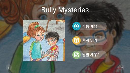 Bully Mysteries: Redeem