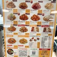 NeNe Chicken