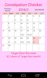 便秘カレンダー/Constipation Calendar screenshot 1
