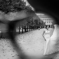 Fotógrafo de bodas Anastasiya Ram (rozemarena). Foto del 08.11.2017