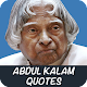 Abdul Kalam Quotes in English apk