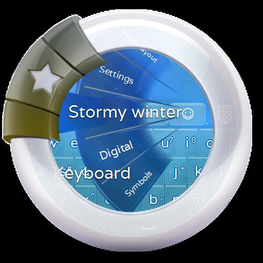 个人化の嵐の冬のキーボード LOGO-記事Game