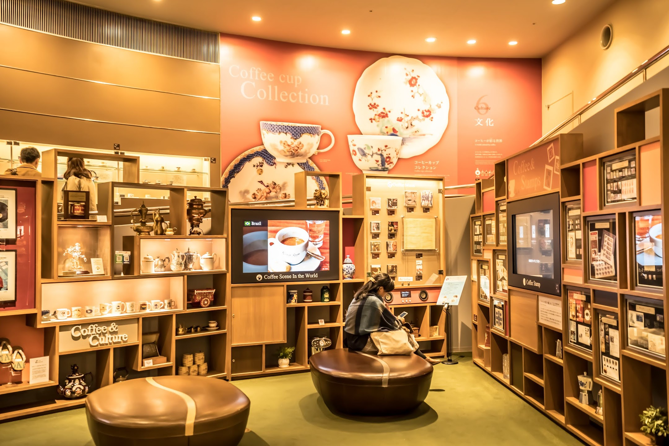 Kobe UCC Coffee Museum3