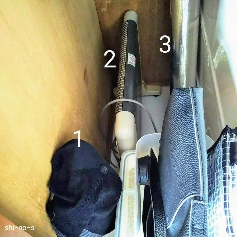 クローゼットの奥側に暖房器具などがある
