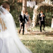 Wedding photographer Katya Pushkareva (RinaKa). Photo of 27.06.2018