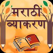 App Marathi Vyakaran(Grammar) APK for Windows Phone