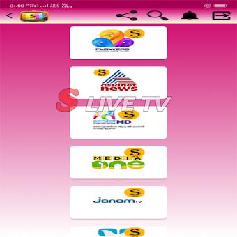 Mod Hacked APK Download Live Indian TV 2 4 0