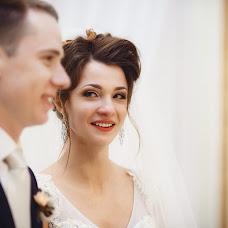 Wedding photographer Irina Smetankina (ISolnechnaya). Photo of 15.04.2016