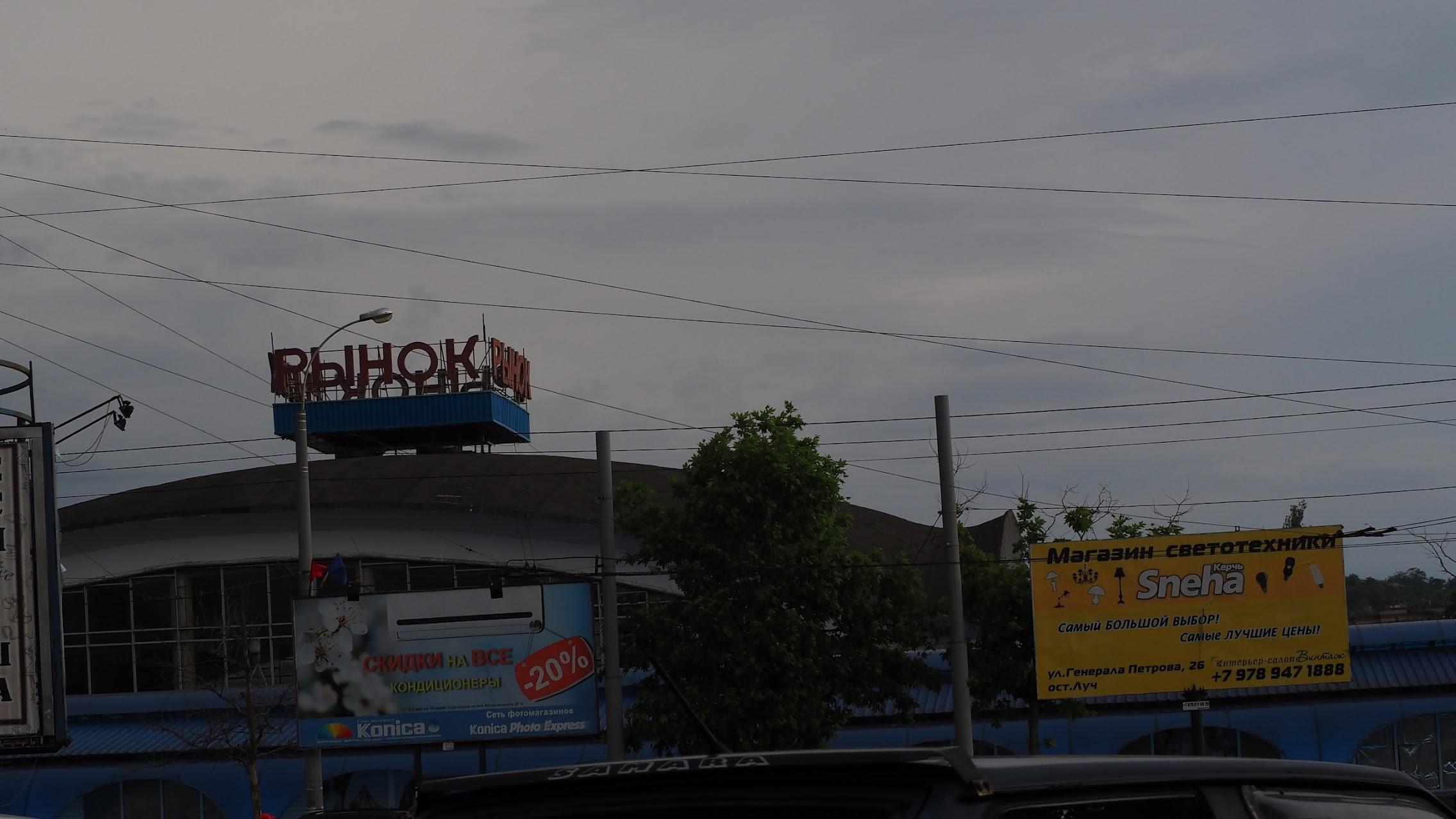 Июнь 2015 Улицы города Керчь