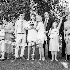 Wedding photographer Oksana Dix (dix). Photo of 14.06.2015
