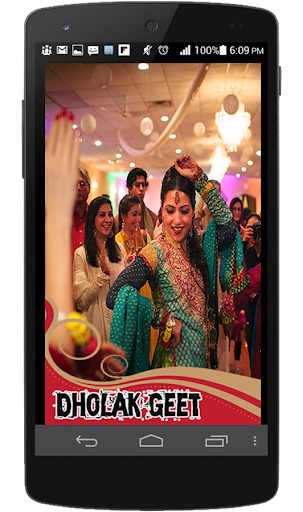 Dholki Sangeet Mp3 Collection