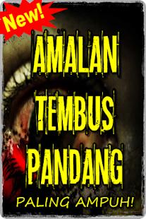 Amalan Tembus Pandang - Paling Ampuh! - náhled