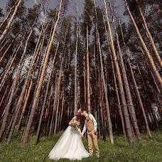 Wedding photographer Denis Kubrak (grafoto). Photo of 18.08.2016