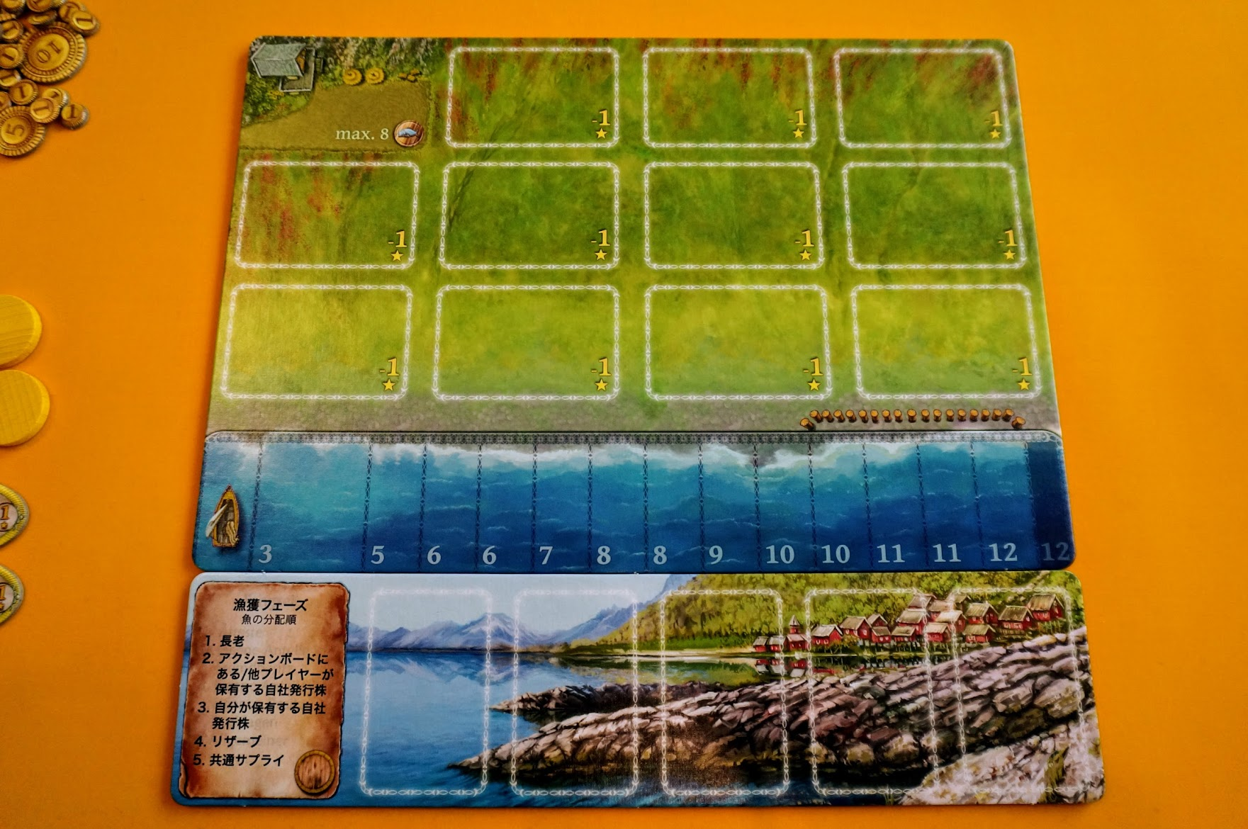 ヌスフィヨルド (Nusfjord):ゲームボード