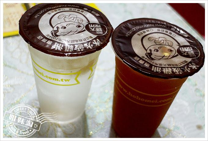 好好味冰火菠蘿油港式凍檸茶