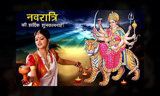 Navratri Photo Editor screenshot 6