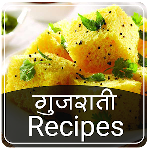 Indian recipes hindi offline mobile app store sdk rankings and gujarati recipes in hindi forumfinder Choice Image