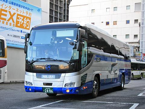 中国JRバス「広福ライナー」 2486_01