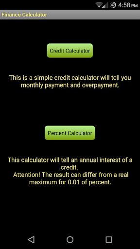 玩財經App|Financial Calculator免費|APP試玩
