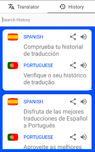 Portuguese Spanish Translator ( Text to Speech )
