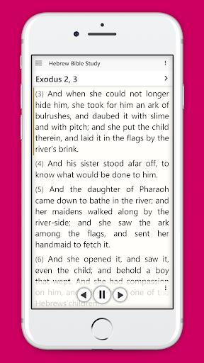 Hebrew Bible Study - Commentary & Translation 20.5.31 screenshots 4