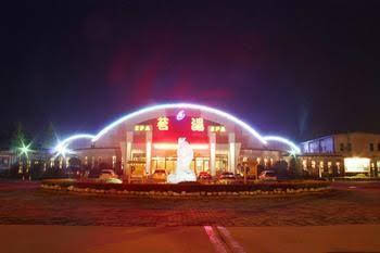 Mingtang Hotspring Resort