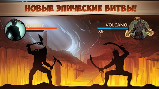 shadow fight 2 взломка