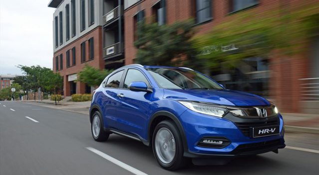 The new 2018 Honda HR-V