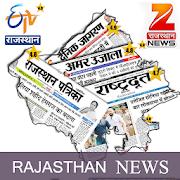Rajasthan Live News by etv