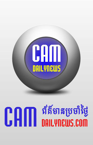 Cam Daily News