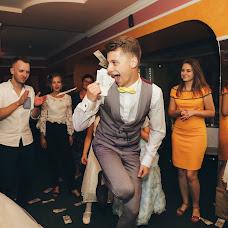 Wedding photographer Lena Zaryanova (Zaryanova). Photo of 07.12.2018