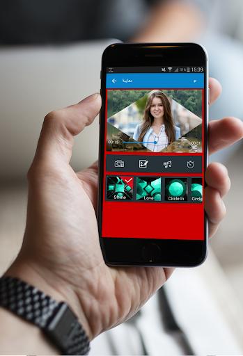 دمج الصور مع الأغاني لصنع فيديو بدون أنترنت 2018 app (apk) free download for Android/PC/Windows screenshot