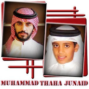 Download Murottal by Taha Junayd 1 0 Apk (3 66Mb), For Android - APK4Now