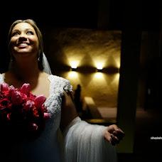 Wedding photographer Sidney de Almeida (sidneydealmeida). Photo of 16.05.2016