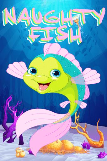 いたずらな魚