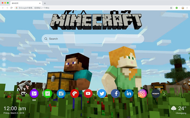 Minecraft New Tabs HD Games Top Themes
