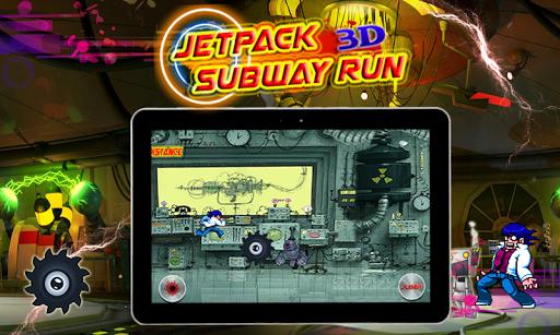 Jetpackの地下鉄ラン