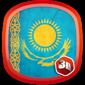 3D Kazakhstan Cube Flag LWP