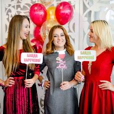 Wedding photographer Viktoriya Demidenko (VikaDemy). Photo of 27.09.2018
