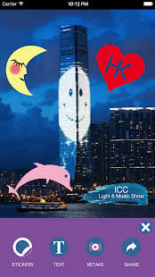 ICC 聲光耀維港 Light and Music Show- screenshot thumbnail