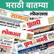 Marathi Newspapers - Marathi News & papers online