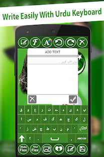 PLMN Urdu Flex Maker 3