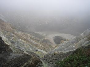 Photo: Mount Aso, Japans größter Vulkan