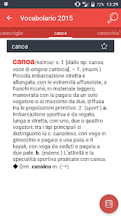 Vocabolario 2015 Screenshot