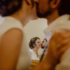 Wedding photographer Nika Pakina (Trigz). Photo of 12.09.2018